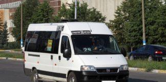 В Ульяновске водители маршрутного такси №28 устроили забастовку