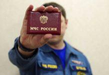 По ульяновским магазинам ходят мошенники в форме сотрудников МЧС
