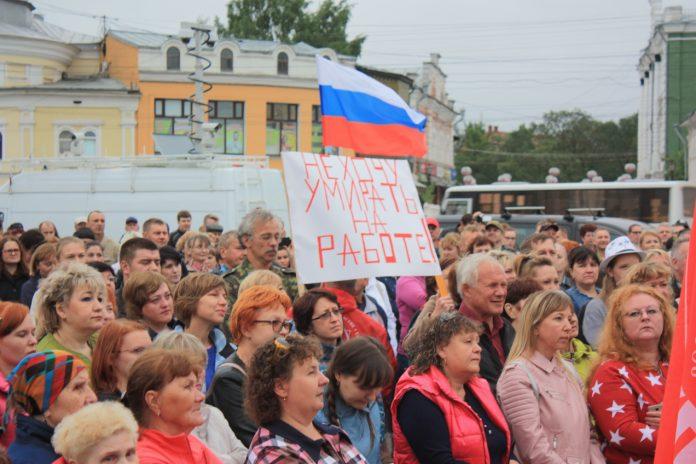 28 июля в Ульяновске состоится митинг против пенсионной реформы
