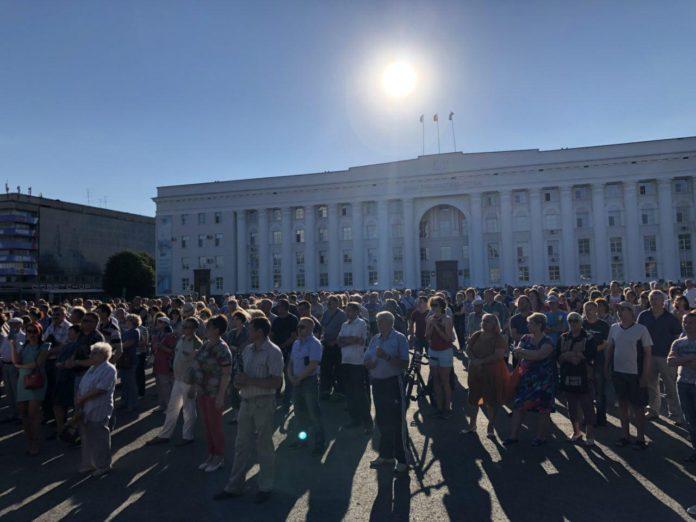 На Соборной площади состоялся митинг против пенсионной реформы