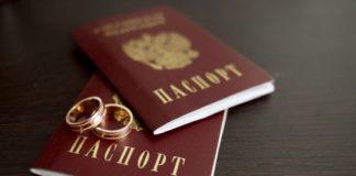 Иностранец женился на жительнице Ульяновска ради гражданства