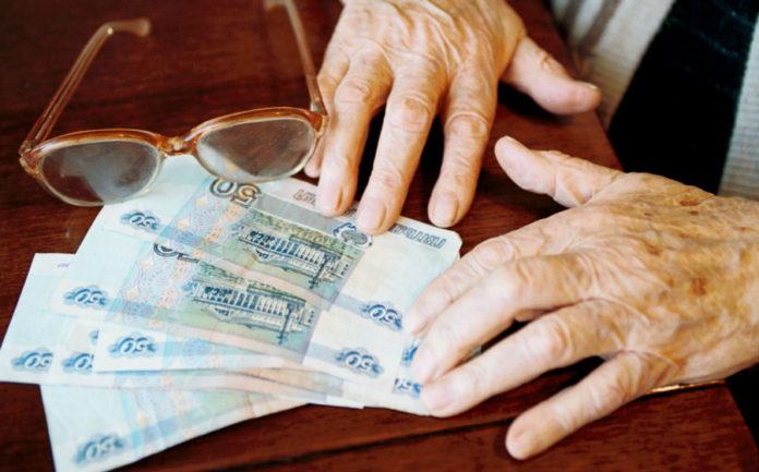 Возраст выхода женщин на пенсию могут снизить в законопроекте до 60 лет
