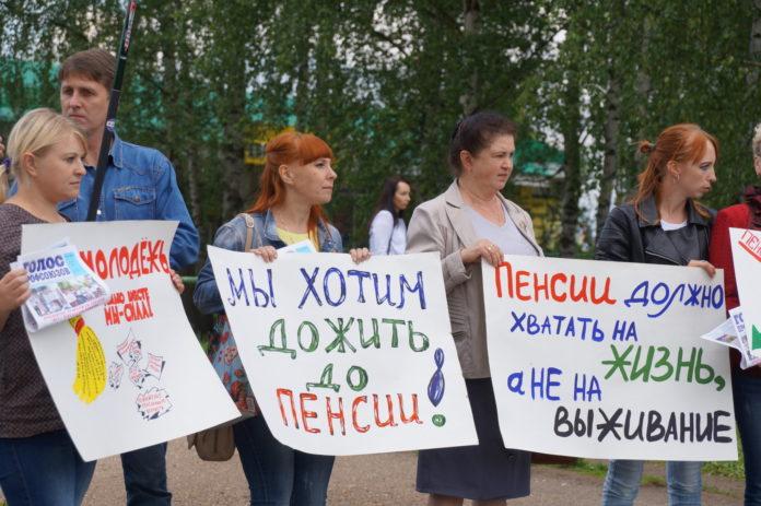 Ульяновцы продолжают протестовать против пенсионной реформы