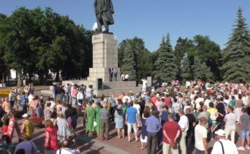 9 июля ульяновцы выступят против пенсионной реформы!