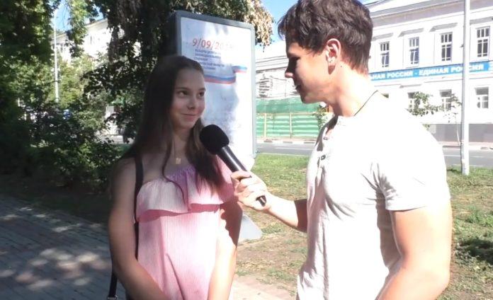 Ульяновская молодежь против пенсионной реформы