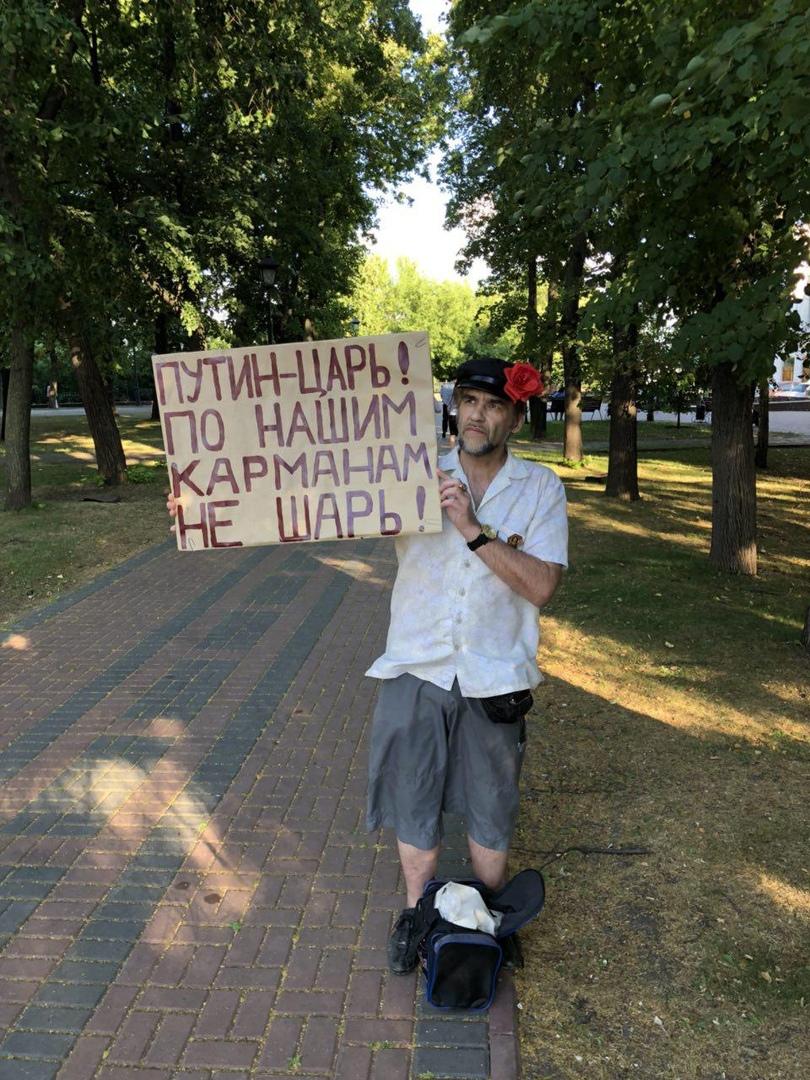 Одиночный пикет в Ульяновске