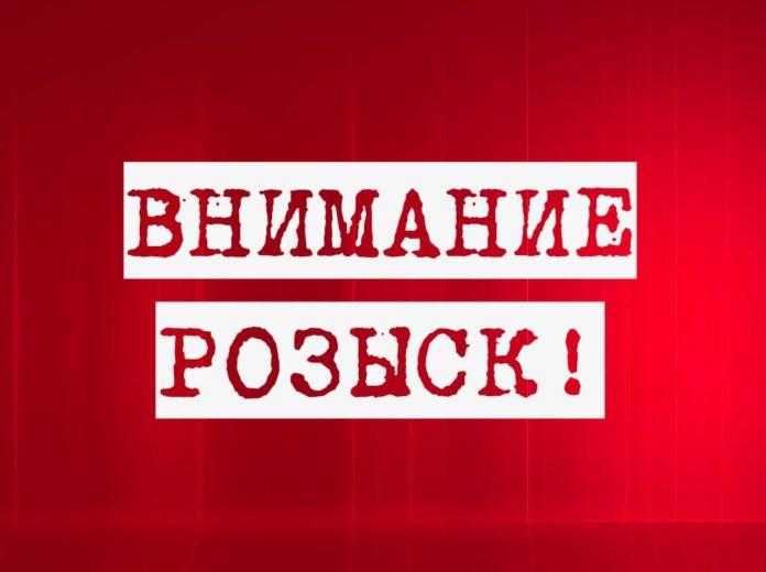В Ульяновске разыскивают пропавшего 30-летнего мужчину