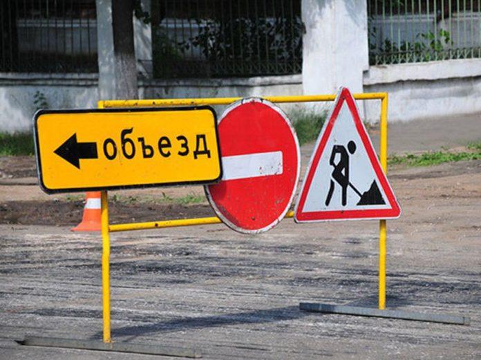На девять дней в Ульяновске перекроют улицу Мира