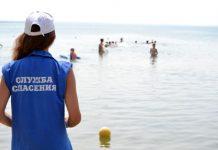 На Центральном пляже в Ульяновске спасли школьницу