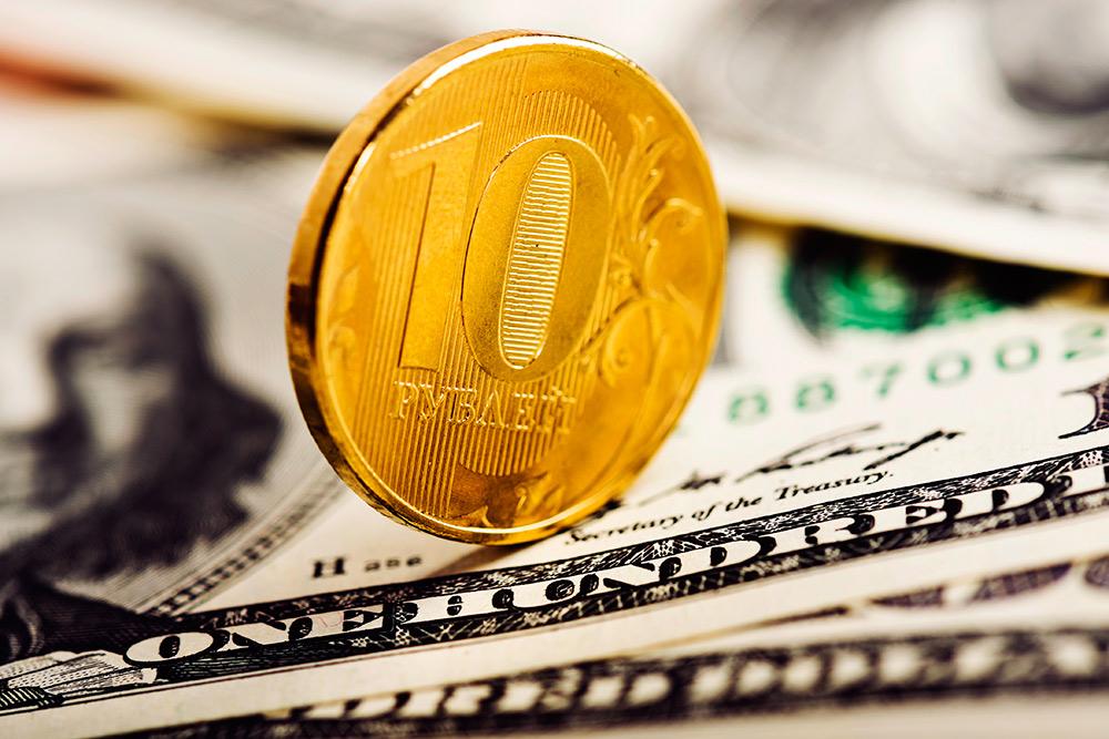 Банковский курс доллара США в Ульяновске, самые выгодные курсы валют, валюты онлайн.