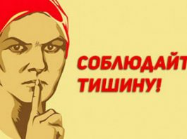 От предупреждения до 100 тысяч рублей. Размер штрафов за нарушение закона о тишине увеличили в 3 раза