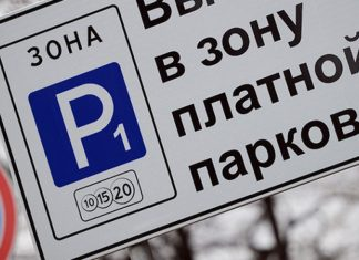 Москва рекомендует Ульяновску брать за парковку не больше 35 рублей в час
