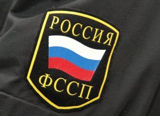 С россиян начали списывать штрафы в пятикратном размере