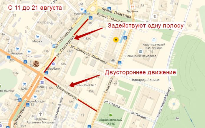 В центре Ульяновска частично ограничат движение. Схема