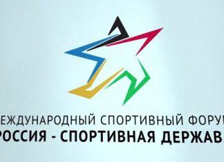 На осенний спортфорум в Ульяновске обещают Путина, Стивена Сигала, Би-2 и волка Забиваку