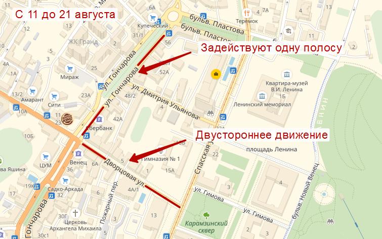 С сегодняшнего дня из-за ремонта теплотрассы на 10 дней на Дворцовой введут двустороннее движение, а по Гончарова откроют одну полосу для проезда.