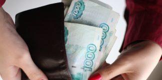 Жительница Ульяновской области украла у пенсионерки кошелек