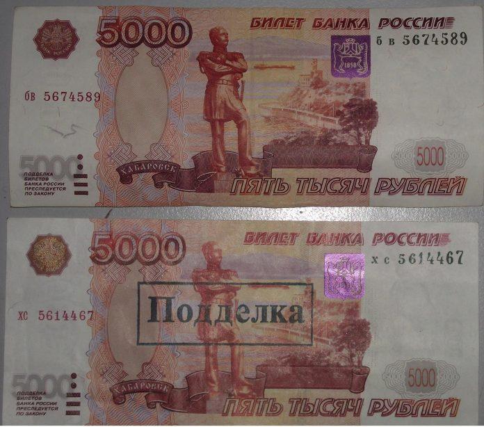 Два года в тюрьме проведет узбекистанец, который разменял в ульяновском магазине фальшивые 5 000 рублей