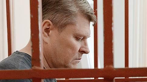 Мосгорсуд признал законным арест ульяновского чиновника по делу об особо крупном хищении