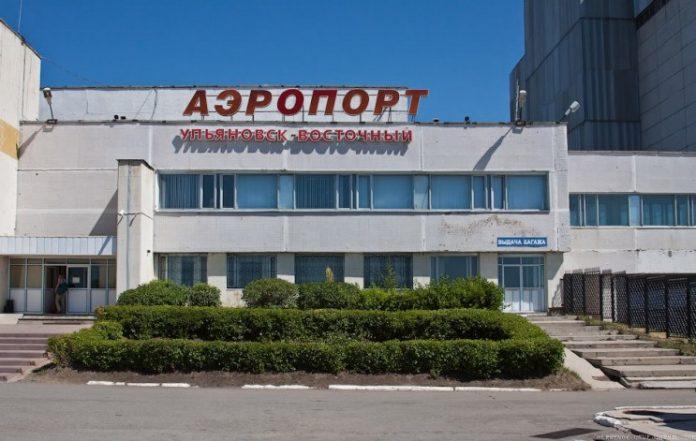 Здание аэропорта «Ульяновск-Восточный»
