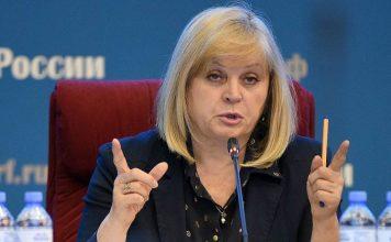 Элла Памфилова, председатель Центральной избирательной комиссии России.