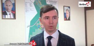 Алексей Гадальшин, и.о. главы Димитровграда