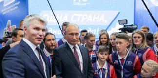 Министр спорта России Павел Колобков и президент Владимир Путин на форуме «Россия — спортивная держава» в Ульяновске