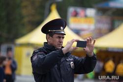 Уральский тур Доброй воли. Волонтеры - саентологи. г. Курган, полиция, запись видео